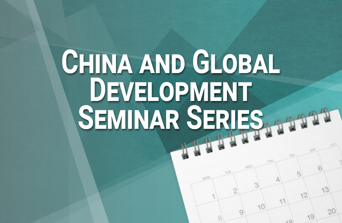 Institute for China and Global Development (ICGD), HKU Business School, The University of Hong Kong